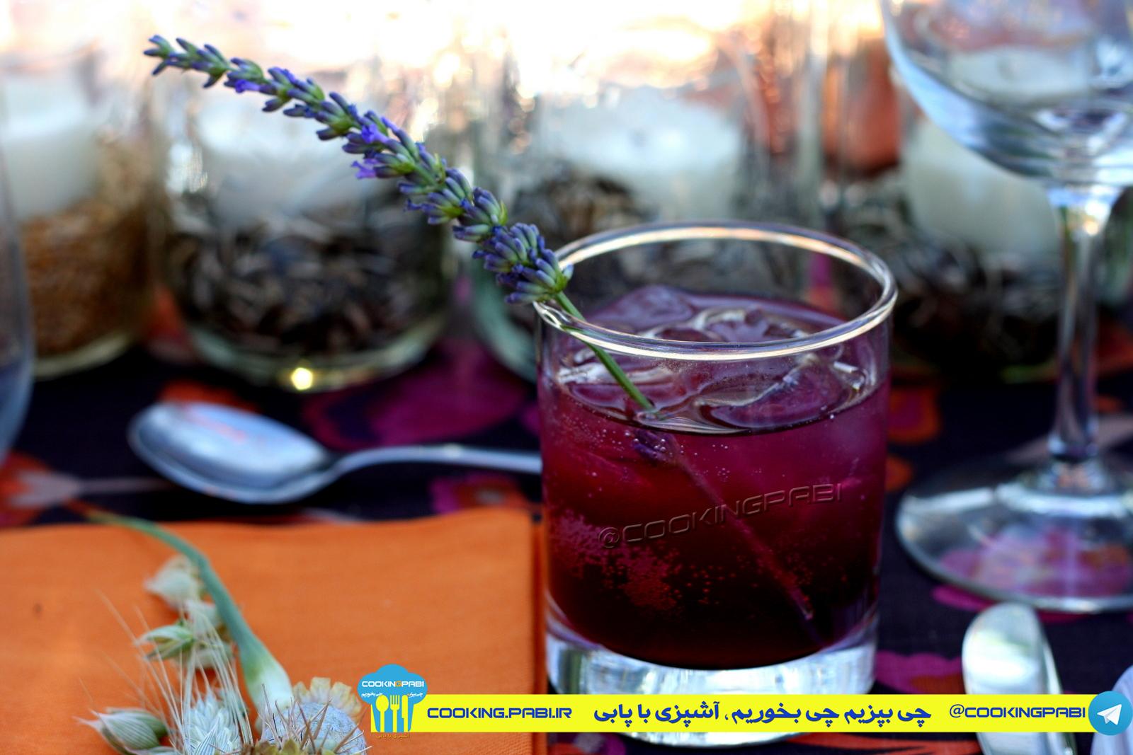 شربت اسطوخودوس-اسطوقدوس-Lavender syrup