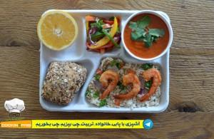 17--cookingpabi--آشپزی-با-پابی--