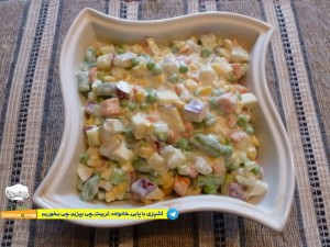 22--cookingpabi--آشپزی-با-پابی--Salad-russian-1--ســالادروسـی