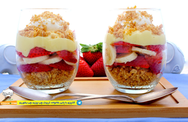 35--cookingpabi--آشپزی-با-پابی--Parfait-dessert-banana-strawberry-2--دسرپارفیت-موزوتوت-فرنگی
