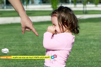 42--cookingpabi--آشپزی-با-پابی--Say-no-children-2--نه-گفتن-کودک