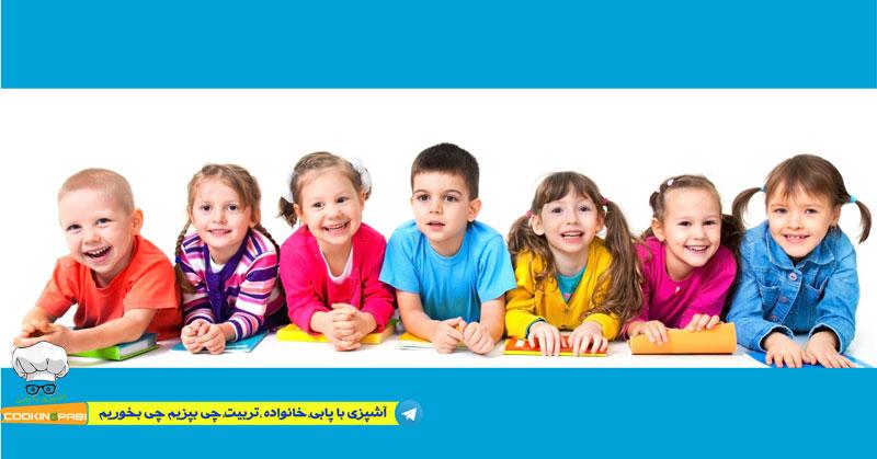 43--cookingpabi--آشپزی-با-پابی--More-care-of-children-1--مراقبت-و-نگهداری-بیشتر-از-فرزند