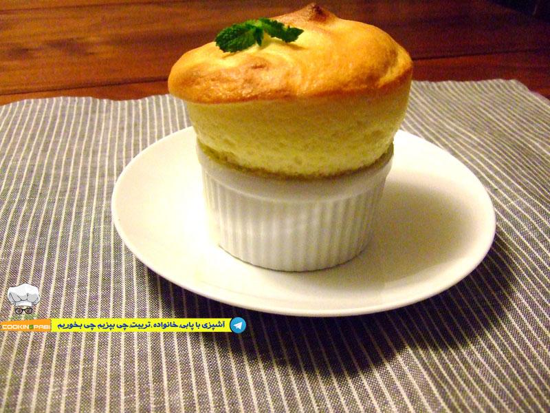 44--cookingpabi--آشپزی-با-پابی--Souffle-3--سوفله