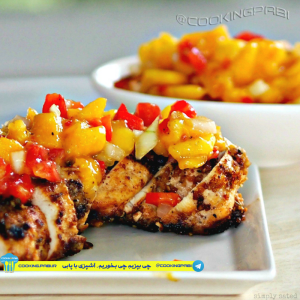 46-cookingpabi-Chicken-steak-with-orange-mango-sauce-استیک-مرغ-با-سس-پرتقال-انبه