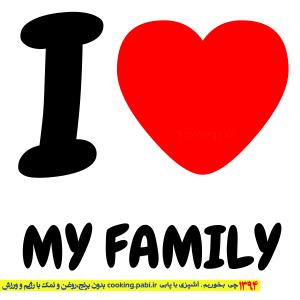 pabi-family-13911004-8