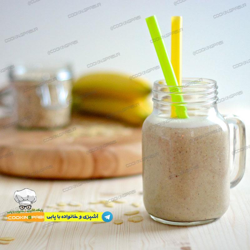 104-cookingpabi-آشپزی-و-خانواده-پابی---Banana-Smoothie-1-اسموتی-موز