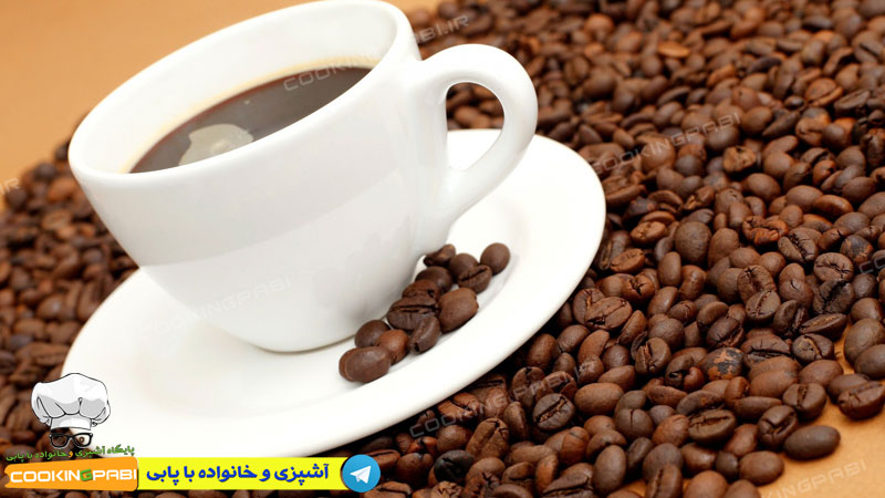 130-cookingpabi-آشپزی-و-خانواده-پابی--Coffee-1-قهوه