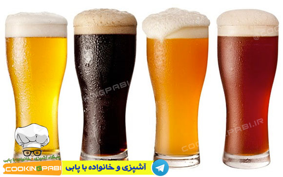 131-cookingpabi-آشپزی-و-خانواده-پابی--Beer--ماءالشعیر-