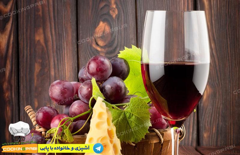 133-cookingpabi-آشپزی-و-خانواده-پابی--wine-1-شراب