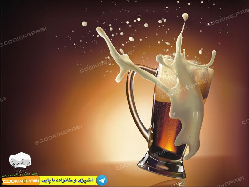 149-cookingpabi-آشپزی-و-خانواده-با-پابی-Beer-2-آبجو