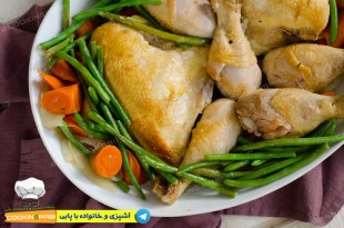 163-cookingpabi-آشپزی-و-خانواده-با-پابی--Leg-of-chicken-and-green-beans-مرغ-و-لوبیا-سبز