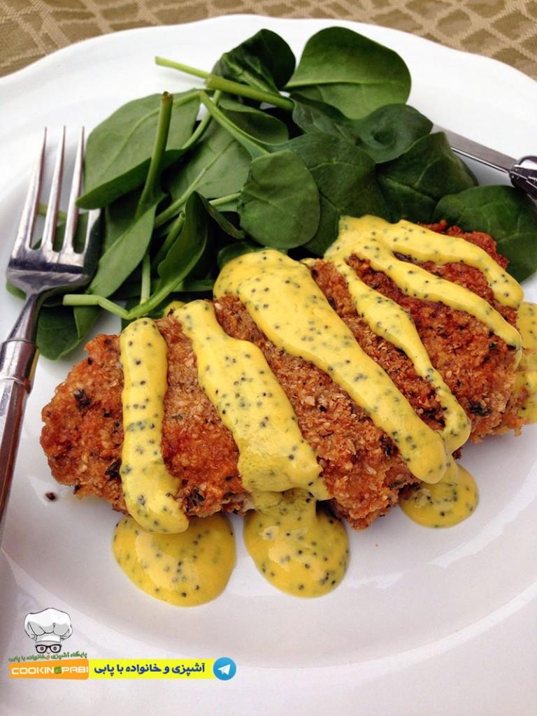 93--cookingpabi-آشپزی-و-خانواده-پابی--Crispy-chicken-مرغ--کریپسی-با-سس-عسل-و-خردل-رژیمی