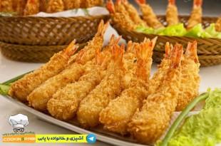 156-cookingpabi-آشپزی-و-خانواده-با-پابی-Shrimp-puff-میگو-پفکی